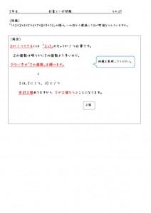 5nenichigyou-069のサムネイル