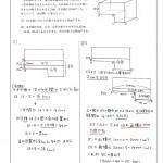 hensachi50-17のサムネイル