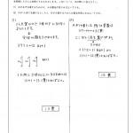 hensachi50-19のサムネイル