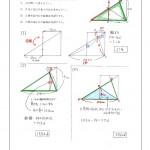 偏差値50~55近辺の問題-3 平面図形