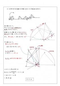 hensachi60-40のサムネイル