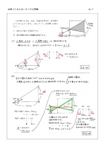jiatama-9のサムネイル