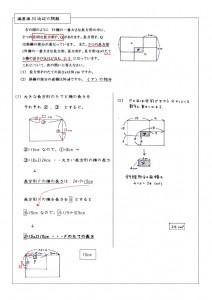 hensachi50-31のサムネイル