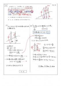 5年組み分け第1回解説NN-14[1]のサムネイル
