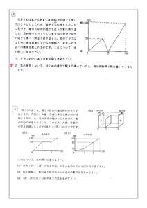 5年組み分け第4回問題NN-4のサムネイル