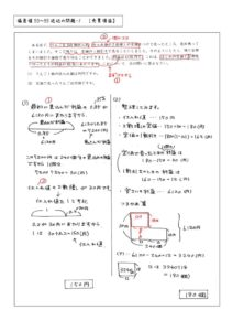 hensachi50-1売買損益
