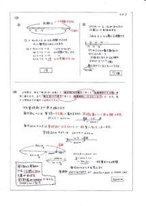 kumiwake5-5-2のサムネイル