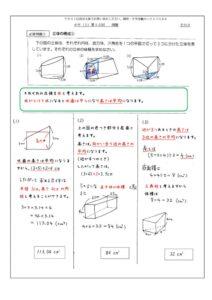 216ue_reidai_15_3のサムネイル